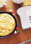 糖質オフ!ニトスキで簡単大豆粉パンケーキ