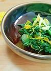 菊と春菊の酢の物☆マクロビ