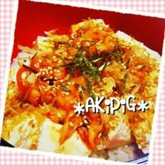 ●時短deヘルシー♪豆腐キムチ丼●