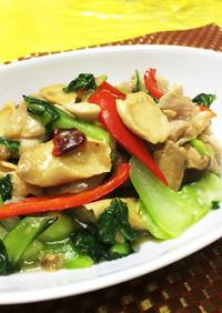 鶏肉と干しエリンギの中華風塩炒め