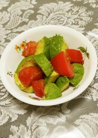 アボガドとトマトの柚子胡椒和え