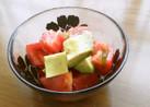 アボカドとトマトの簡単マリネ