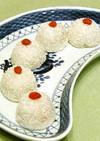 糯米糍(ココナッツ蒸し団子)