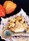 腸から美肌♬簡単:薩摩芋レーズンアイス☆