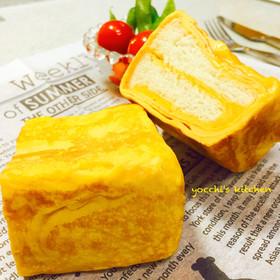 簡単朝食!厚さ5㎝の卵焼き?サンドたまご by よちよちよ ...