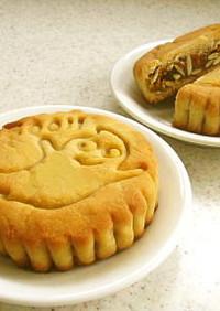 南瓜仁月餅(かぼちゃの種月餅)
