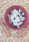離乳食主食に♡栄養満点豆ご飯