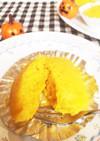 卵不使用HKミックスでかぼちゃ蒸しパン