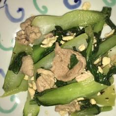 青梗菜と豚肉の炒めもの