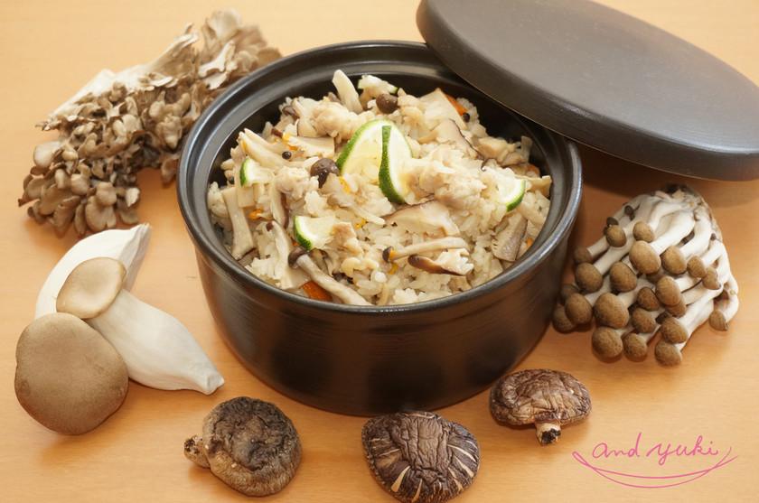 チキン&キノコの中秋・炊き込みご飯