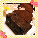 材料4つ♡簡単ザクザクチョコチーズケーキ