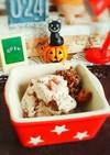 材料4つ♪クッキー&イチゴアイスクリーム