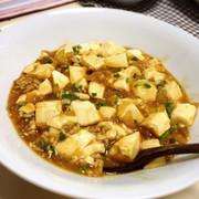ご飯がすすむ麻婆豆腐の写真