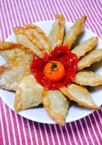 簡単!サモサ(インド料理)
