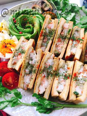 カレー高野豆腐で「タイ風海老トースト」