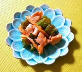 低糖質レシピ☆オクラと豚肉の味噌炒め