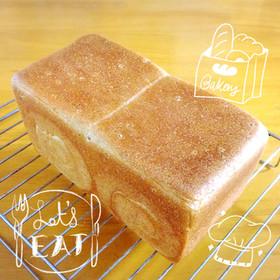 サンドイッチにも♬ゴマと全粒粉の食パン♡