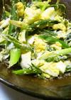 ネギ好きにはたまらない葱サラダ