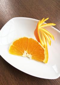 オレンジの切り方 飾り切り 改良版