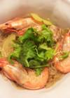 本格タイ料理♬ 海老と春雨の蒸し煮