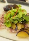 青魚とプルーンのカルパッチョ