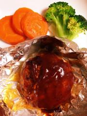 肉汁たっぷり☆包み焼きハンバーグの写真