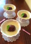 ぷるるん*お豆腐マロンプリン