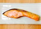 甘塩鮭の白だし焼き