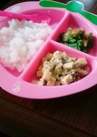 離乳食後期☆ぶりと高野豆腐の煮物
