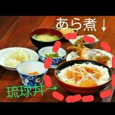 ✩あら煮と琉球のタレ✩