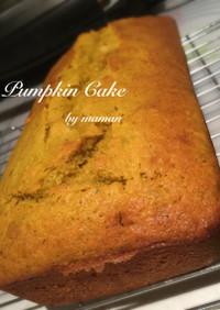 しっとりかぼちゃのパウンドケーキ
