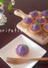 簡単♡紫いもクリームdeタルト