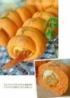 エビフライinパン