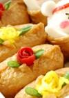 運動会のお弁当☆簡単キレイなお花稲荷寿司