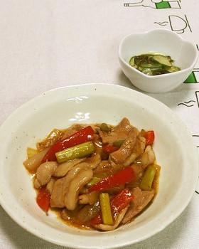 豚バラの中華炒め定食