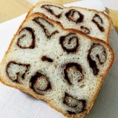 ★HB  スライスチョコin食パン★
