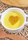 離乳食初期から♡卵黄かぼちゃプリン