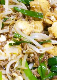 厚揚げとカット野菜の炒め物