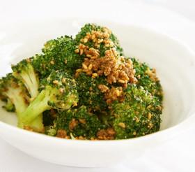 ブロッコリーの胡麻和え(精進料理)