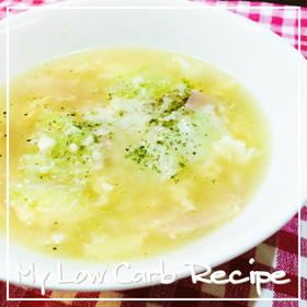糖質オフ*バターコンソメスープ