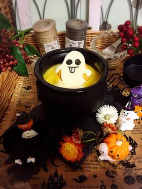 あまったカボチャでハロウィンスープ