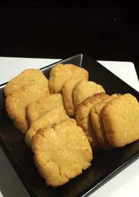 *糖質制限*おからチーズクッキー