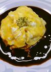 半熟卵のオムライス☆デミグラスソース