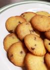 アメリカのチョコチャンククッキー