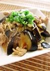 お弁当にも♬茄子と豚肉の焼き肉のたれ炒め