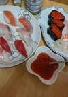 ~手製~握り寿司♥(∩´∀`)∩♥