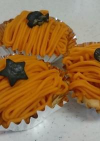 栗かぼちゃのモンブラン♪