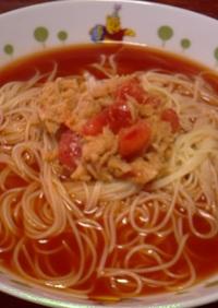 冷製★トマトスープパスタ★