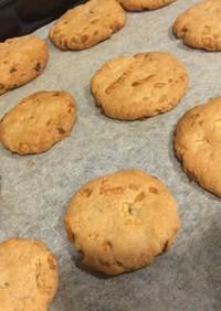 【おいしく野菜!】玉ねぎのクッキー