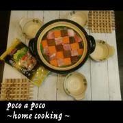 豆乳ごま鍋のつゆでフォトジェニック鍋の写真